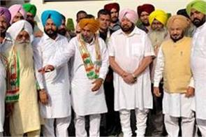 ajmer singh bhagpur ex chairman of milkfed joint congress party