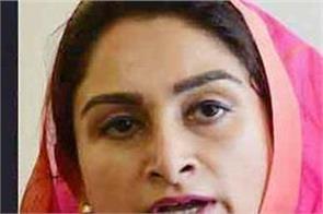 lok sabha elections 2019 bathinda ferozepur seats