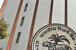 plaints to rbi ombudsman increased 25  in fy18