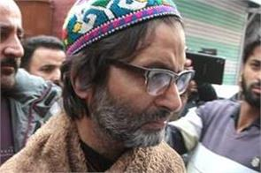 paki ja by criticism of arrest of lf chief yasin malik