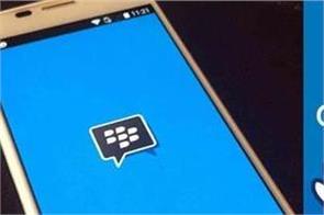 blackberry messenger to shut down on may 31