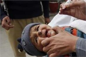 pakistan  s children die after drinking polio drops