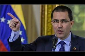 us sanctions restrictions on venezuela  s foreign minister