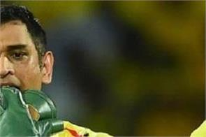 the big problem for chennai super kings  dhoni  s fever