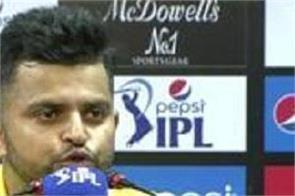 suresh raina made a big statement by losing dhoni dhoni  s match
