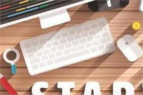 120 startups get patents under expedited examination process
