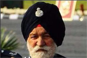 khalsa air force chief marshal  political tweet