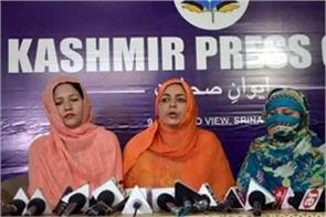wives of the terrorists have demanded indian citizenship