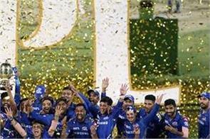 ipl 2019 chennai beat mumbai by 1 run beat mumbai