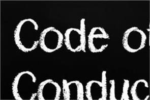 election code stop work