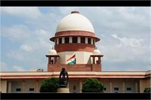no reservation in case of passing admission test  supreme court