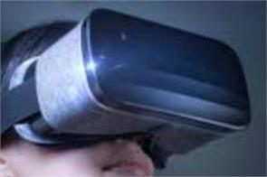 virtual reality will eliminate pain