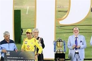 chennai super kings won even millions of rupees by defeating chennai super kings