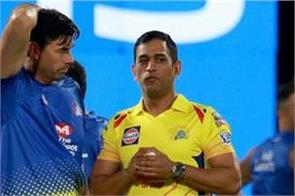 ipl 2019  dhoni  s decision to be played today  fleming