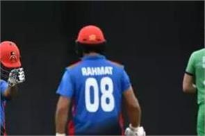 afghanistan defeated ireland by 126 runs