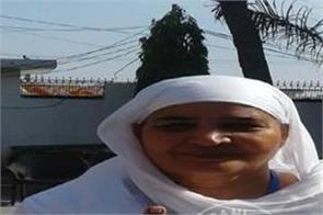 lok sabha elections 2019 begowal bibi jagir kaur