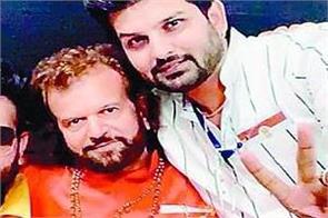 jalandhar  hans raj hans  delhi  lok sabha elections 2019
