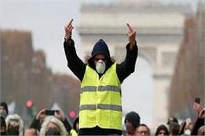 france  demonstrators
