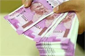 cash seizure of rs 283 crores