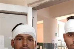 school  attack  students  jalandhar