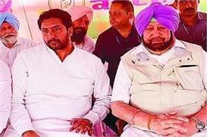 mansa  amarinder singh raja wearing  capt amarinder singh  rally