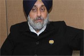 sukhbir badal harsimrat badal election commission complaint