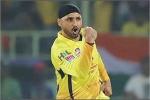 harbhajan completes 150 wickets in ipl