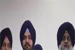 sukhbir singh badal  ferozepur  lok sabha elections