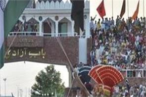 amritsar  pakistan  prisoner