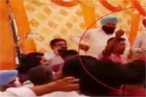 sangrur rajinder kaur bhattal youth slap bhagwant maan