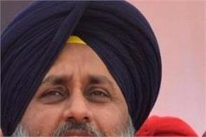 lok sabha elections  election campaign  sukhbir badal  malout