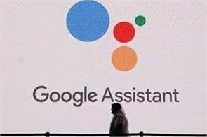 now you cancel alarms on google assistant just saying stop