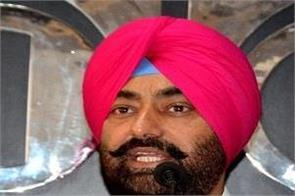 bathinda  sukhpal khaira  congress  akali dal