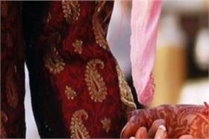 forced marriage policeman 3 person case registered