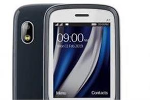lava a7 wave feature phone launched