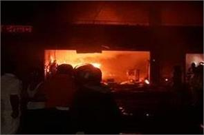 pune fire broke out cloth godown