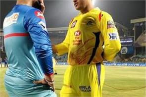 after match dhoni gives tips on wicketkeeping to pant
