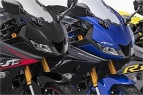 2019 yamaha yzf r15 in new colors
