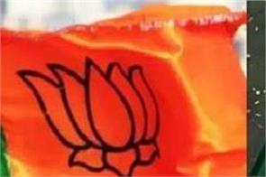 bjp congress workers clash stickers in madhya pradesh