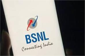 bsnl launched new stv plan