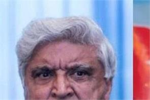 sadhvi pragya singh thakur javed akhtar defamation case