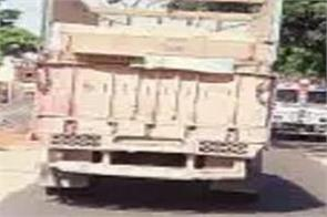 garhshankar police