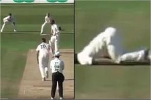 after taking wickets  bowler become snail on field