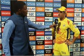 we are going to pass each other trophies  dhoni