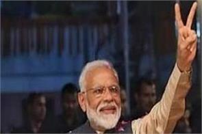 new voter 80 percent seats narendra modi
