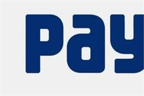 paytm started new service