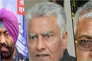lok sabha elections 2019 president bhagwant mann