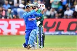dhoni hit a six and complete century