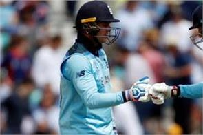 england s four batsmen scored 50 or more runs in world cup
