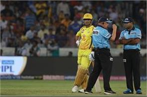 chennai missed the title